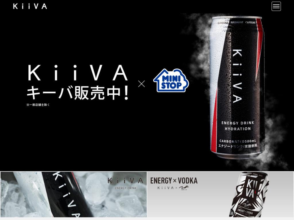 エナジードリンク「Kiiva」キーバは国内産エナジードリンクメーカーです。